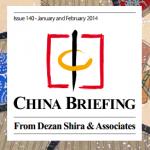 Shanghai Free Trade Zone- Virginia CPA Firm