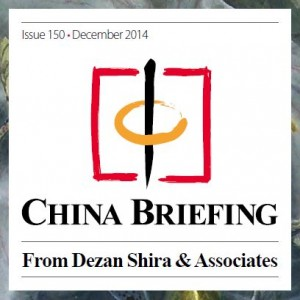 China Briefing December