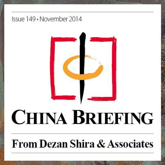 China Briefing- China Investment Roadmap: The Medical Device Industry