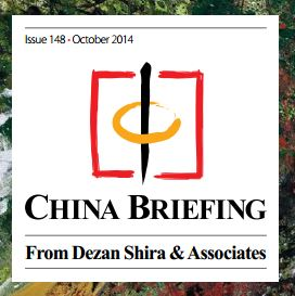 China Briefing: Double Taxation Avoidance in China- A Business Intelligence Primer